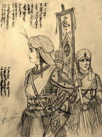 Rani Indira Kshyatriyapati of Jaganvanshi Rajputs by Gambargin