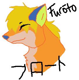Furoto by narutard277