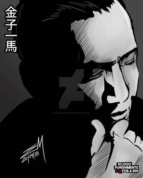 Kazuma Kaneko - Tributo 2018
