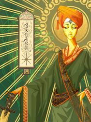 adia | Nairah bint Maryam