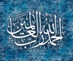 islamic Background by el3sl