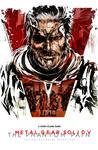 Metal Gear Solid 5: The Phantom Pain (2)