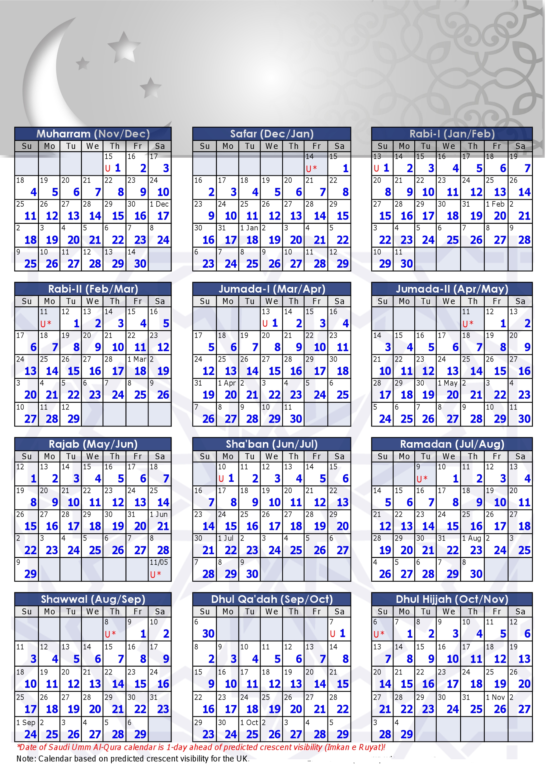 Hijri calendar 1434 | Islamic Calendar 2012/13 Download