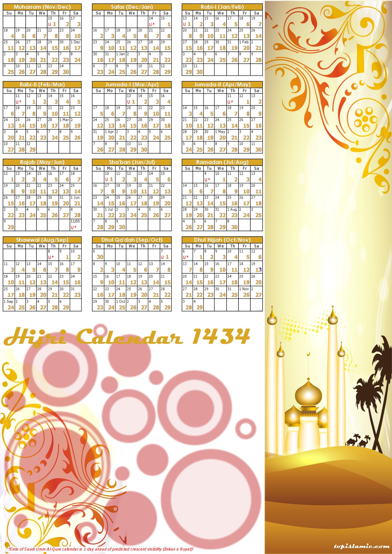image of gold fusion hijri calendar