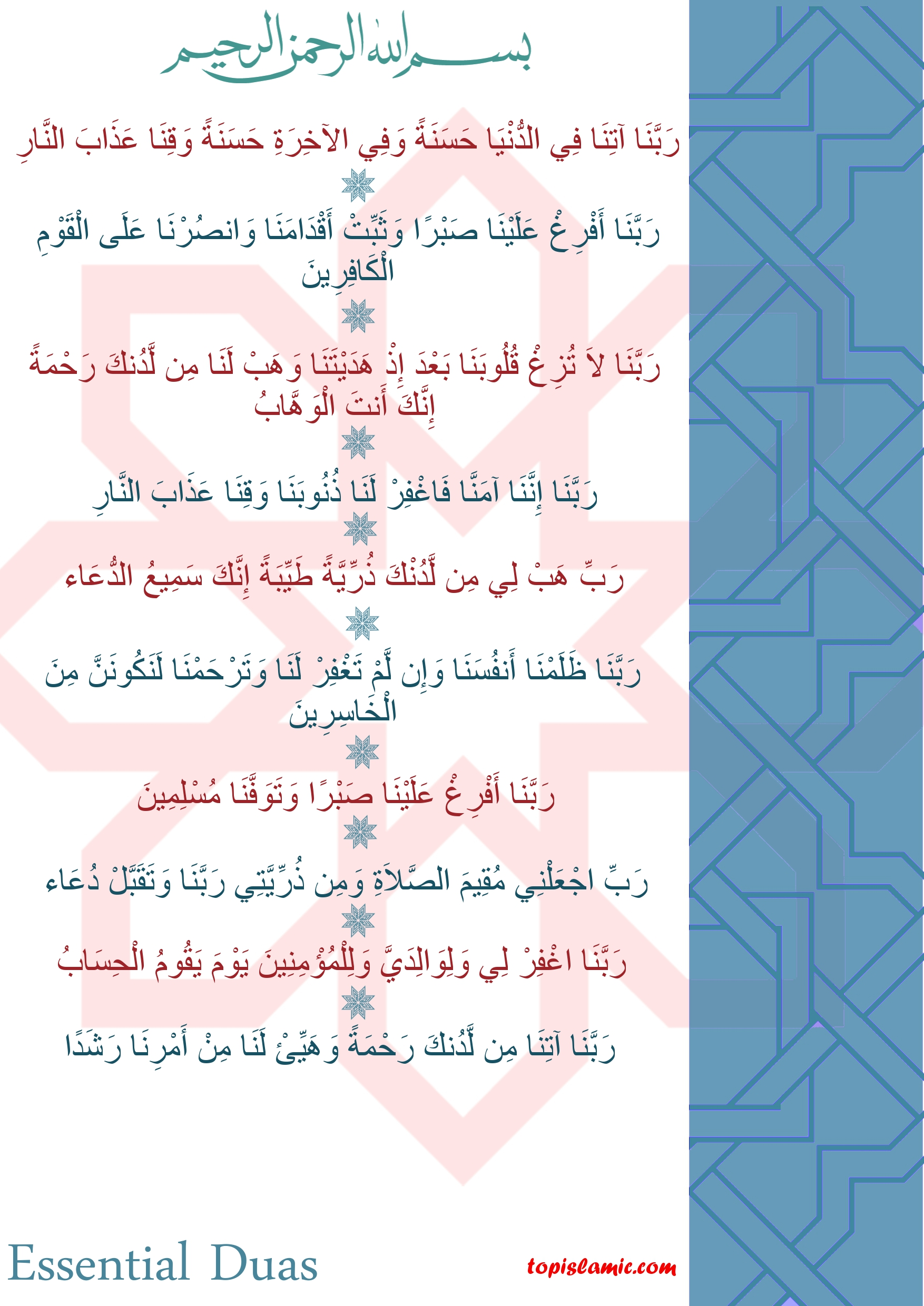 Islamic Duas Download
