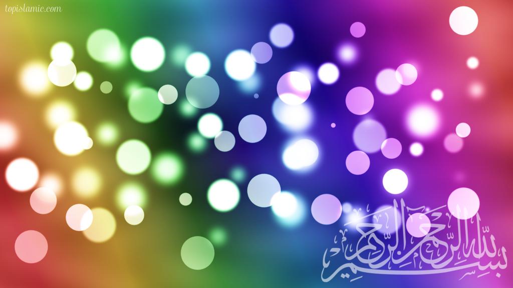Spectrum Bismillah Islamic Wallpaper By Topmuslim