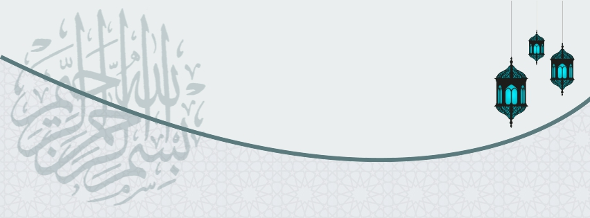 timeline cover with lanterns
