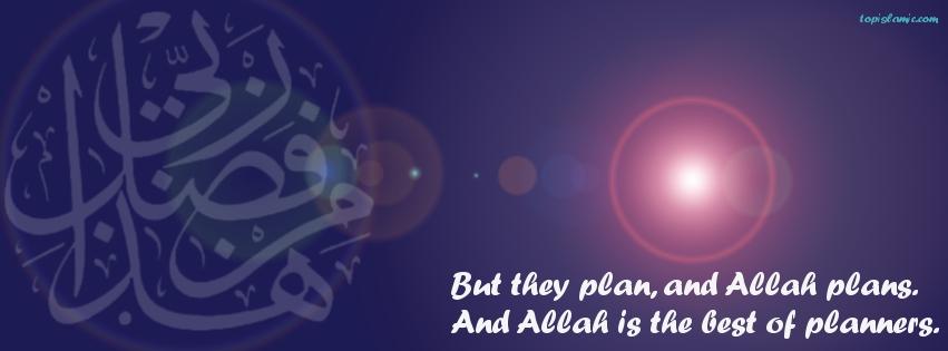 Islamic Facebook Cover Planners Plan By Topmuslim