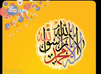 Floral Shahadah by topmuslim