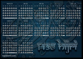 Islamic Calendar 2015 1436 Hijri