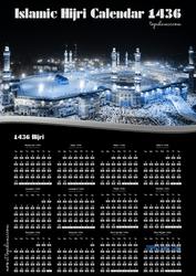 Makkah Islamic Calendar 2015 1436 Hijri by topmuslim