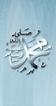 Shahadah Canvas Wallpaper