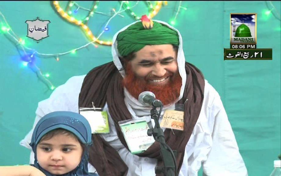 Maulana Ilyas Attar Qadri by IlyasQadriZiaee on DeviantArt