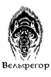 Velphegor T-shirt design by Annushkathesetter