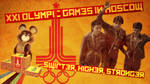 Olympic Games In Moscow 1980