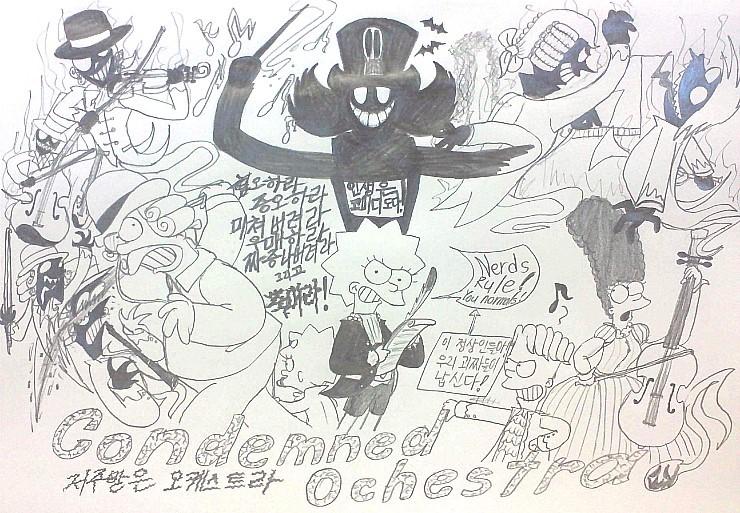 Lisa Simpson : Condemned Ochestra! by komi114