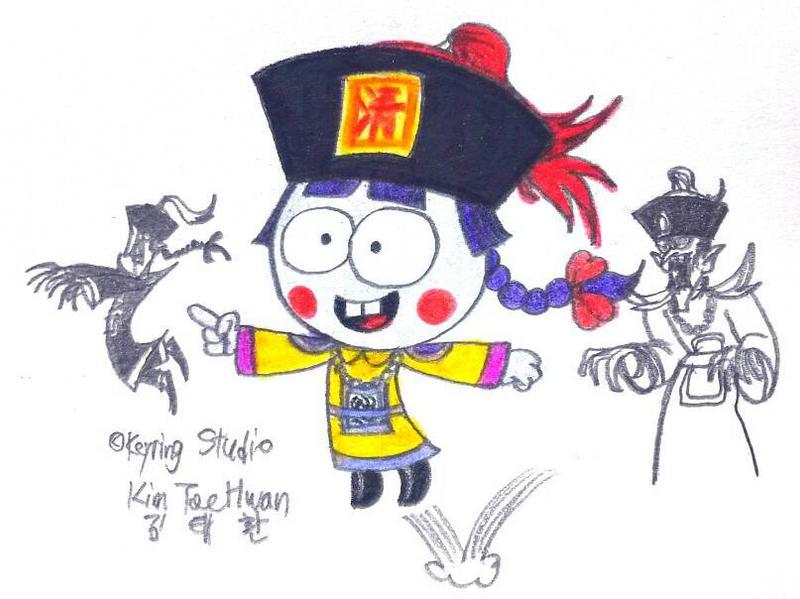 Kong Kong the Jiang Shi by komi114