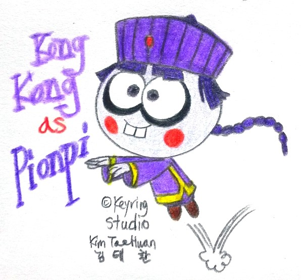 Kong Kong as Pionpi by komi114