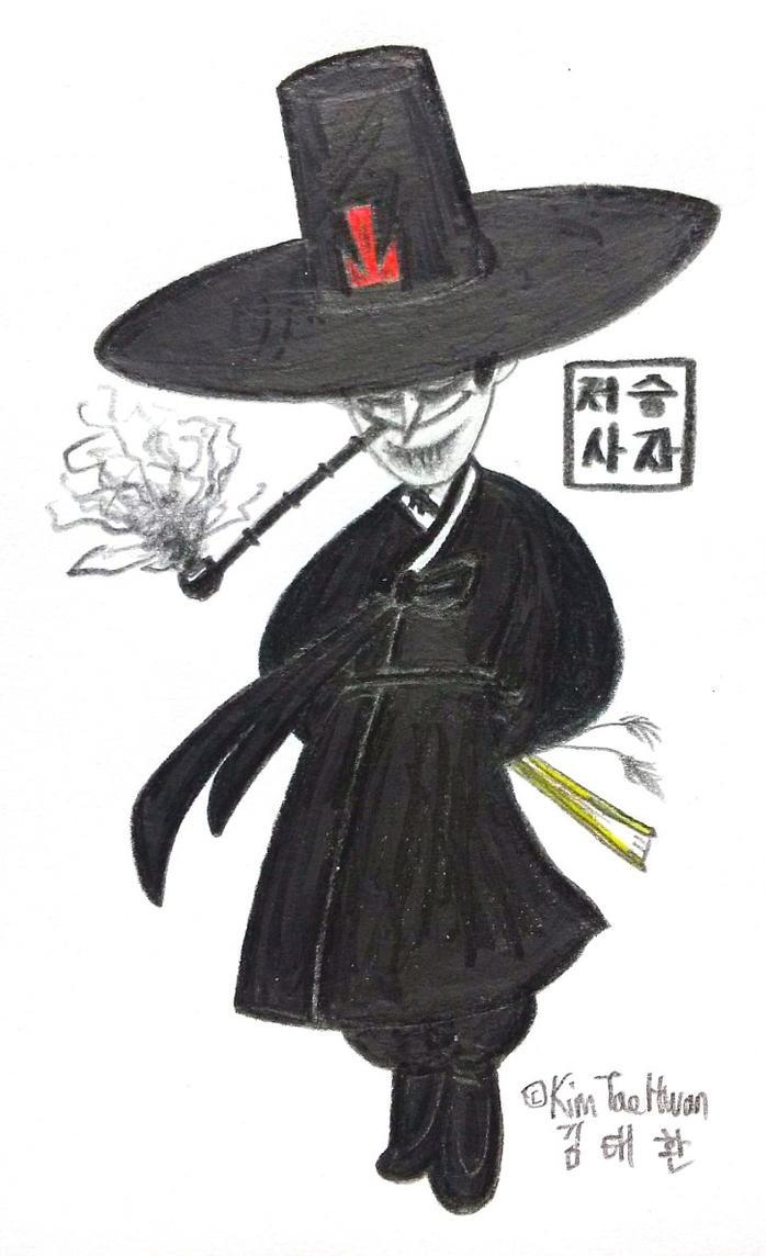 Jeoseung Saja by komi114
