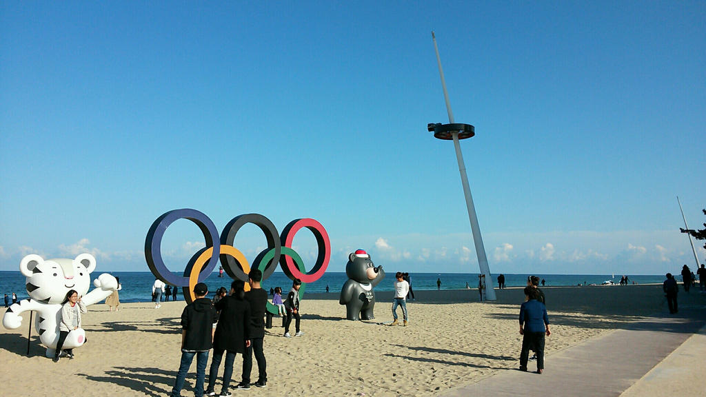 Gyeongpo Beach with Olympic Mark by komi114