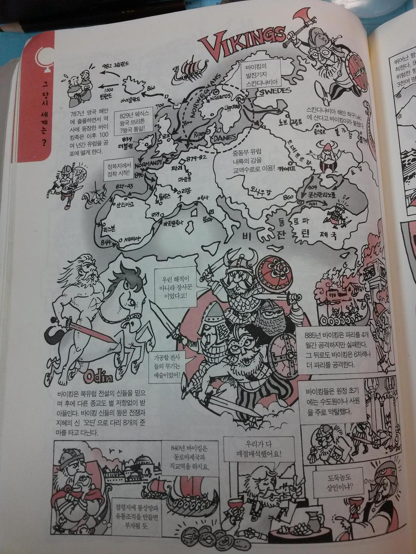 The Vikings [Part 1] by komi114