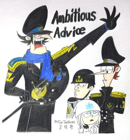 Ambitious Advice by komi114
