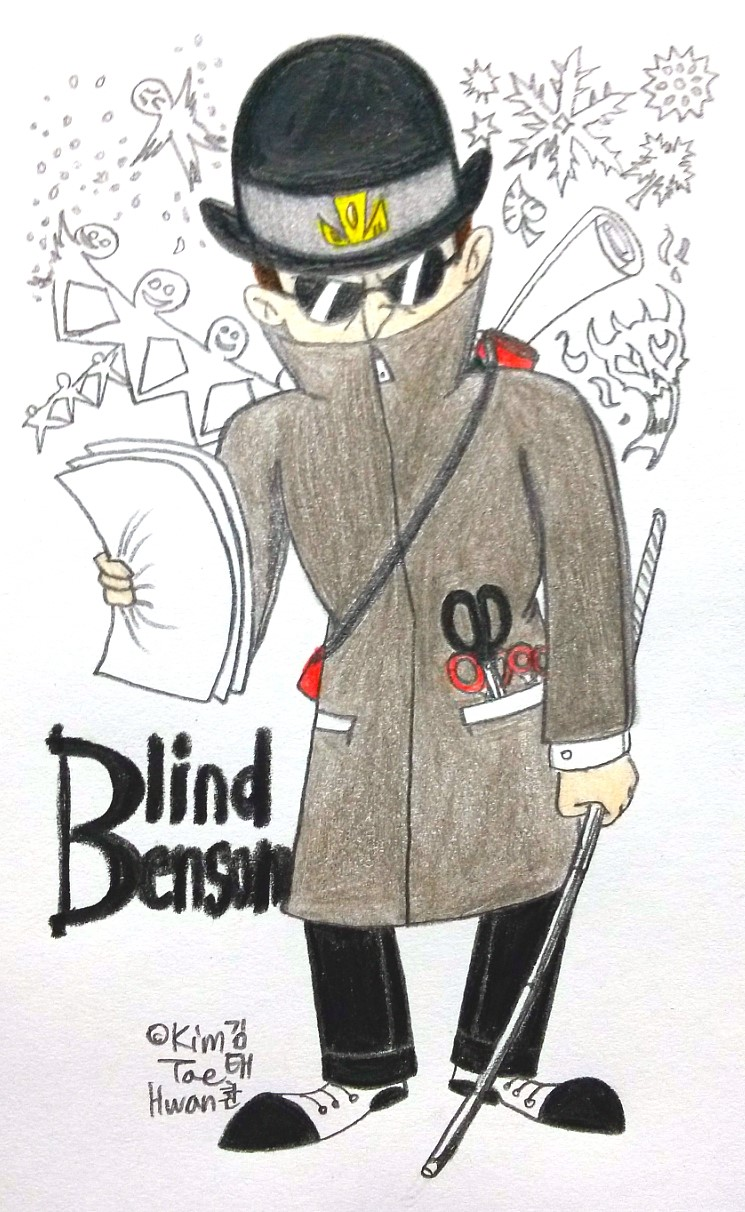 Benson the Blind Artist by komi114
