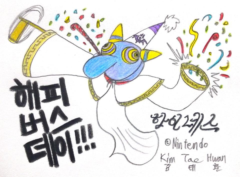 HAPPY BIRTHDAY,DARK LORD!!!!! by komi114