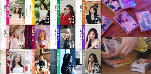 LOONA Cassette Jacket Overview by NoAsoc50