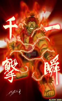 Isshun Sengeki