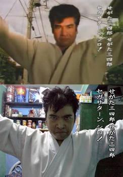 Segata Sanshiro trial cosplay