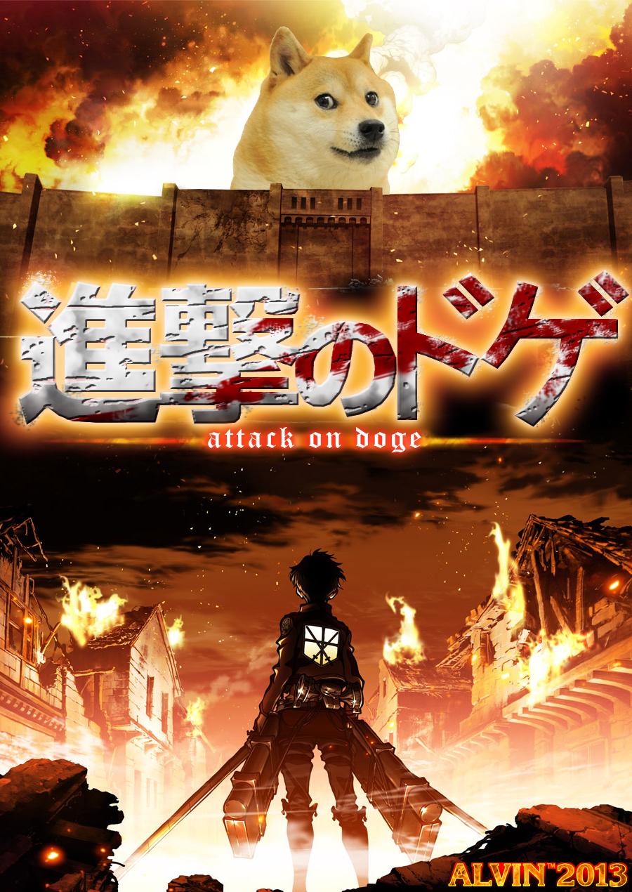 Shingeki no Doge by TheALVINtaker