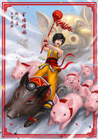 Happy Chinese New Year 2019 by Luches
