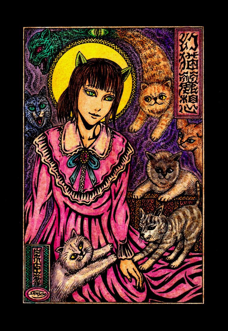 Illusion cat splendid imagination by sawsin
