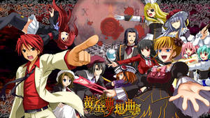 Ougon Musou Kyoku Wallpaper by Shinjin-sama