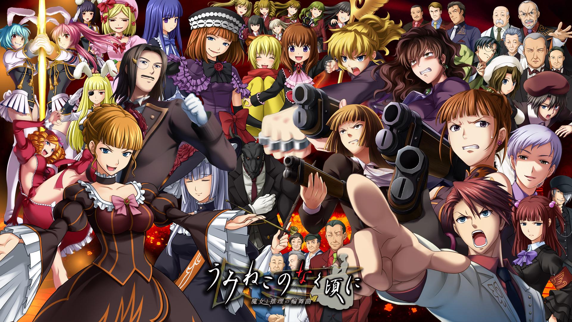 UMINEKONO NAKU KORO NI Y CHIRU PARCHE PS3 Umineko_ps3_wallpaper_by_shinjin_sama-d3bcpd6