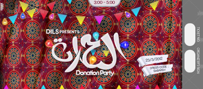 El 7ara Donation Party Ticket by hanymania