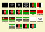 All flags in history of Afghanistan