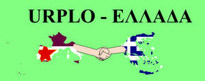 Graeco-Latin friendship