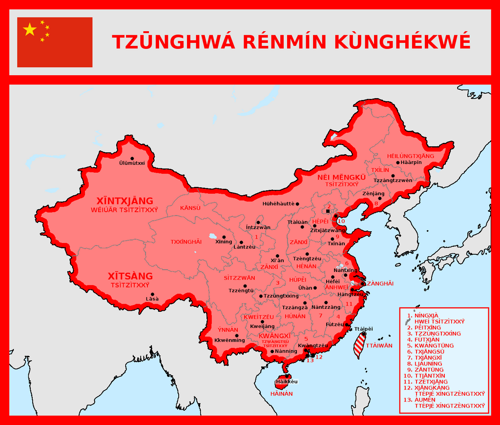 Map Of China Romanized Chinese Language By Matritum On Deviantart