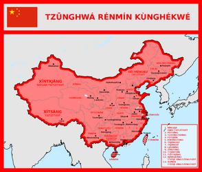 Map of China (romanized Chinese language) by matritum