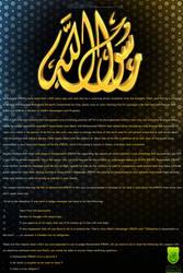 Rasool Allah _PBUH_
