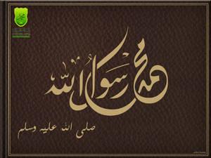 Mohammed _PBUH_