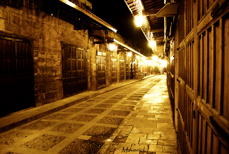 Empty Streets By Mavs 86
