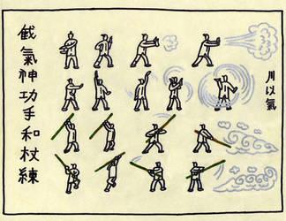 Airbending Scroll by Jeffrey-Scott