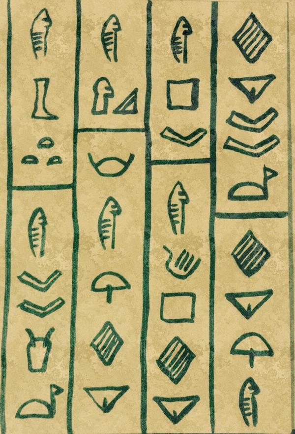 Writing In Archaic Cuneiform by Jeffrey-Scott