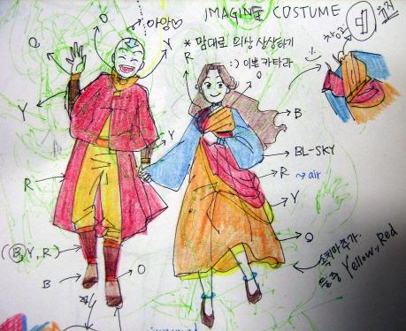 kataang_New clothes by psycheJ93