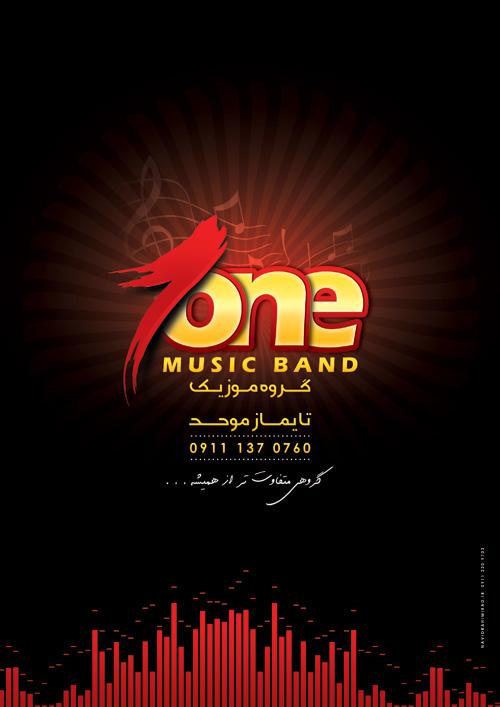 OneMusicBand by NAVIDRAHIMIRAD