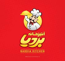 Bardia Kitchen by NAVIDRAHIMIRAD