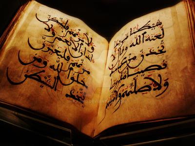 Al Quran by najmo